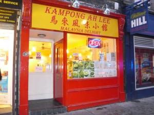 Kampong Ah Lee, 28 Clerk Street