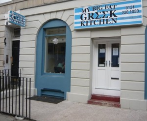 Edinburgh Review My Big Fat Greek Kitchen Edinburgh Spotlight