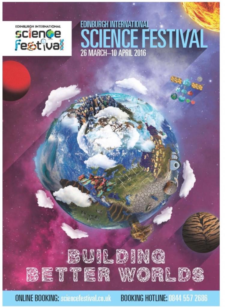 2016 brochure