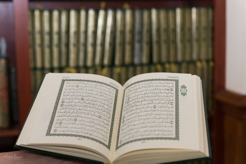 Copies of the Quran