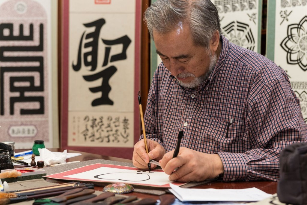 Haji Noor Deen, the Chinese Master Calligrapher.